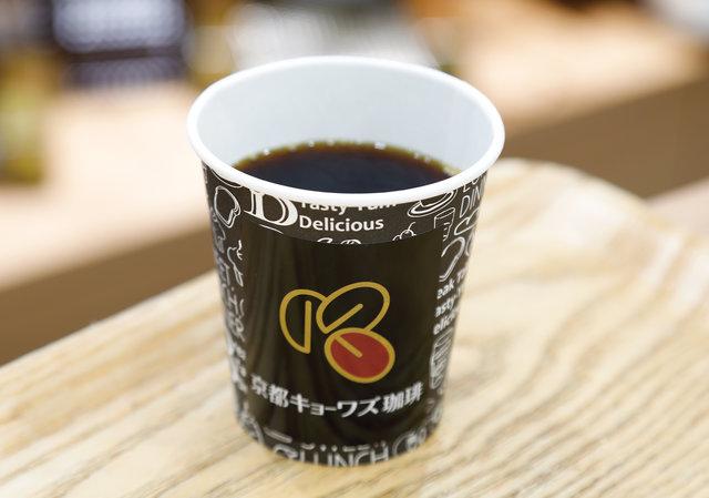 <キョーワズコーヒー>ブレンドコーヒー(ミニカップ、1...