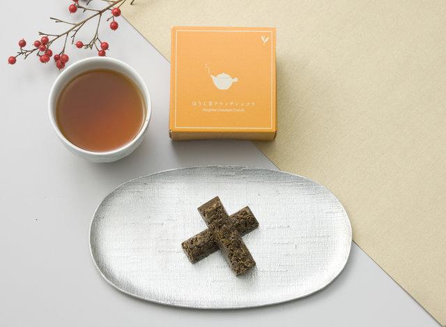 ほうじ茶クランチショコラ