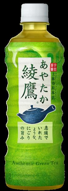 ■製品名「綾鷹」