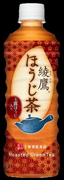 ■製品名「綾鷹 ほうじ茶」