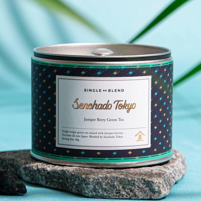 商品名『Juniperberry Tea 「ジュニパー...