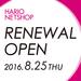 茶茶急須AYAORI | 公式HARIOネットショップ パーツ・部品も多数取扱い