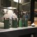 ペットボトル飲料のブランド名を冠した京都の人気カフェが東京進出「伊右衛門サロン」 - Green QualiTEA of Life~日本茶のある心地よい丁寧な暮らし。