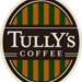 店舗詳細|店舗検索|TULLY'S COFFEE