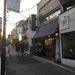 日本でたった十数人!茶師十段が作る濃厚抹茶かき氷が食べられる「しもきた茶苑大山」 - Green QualiTEA of Life~日本茶のある心地よい丁寧な暮らし。