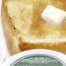 ふるさと納税で大人気の通販バター!【地球屋バターファクトリー】