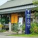 宮崎の日本茶専門店(お茶・緑茶)新緑園