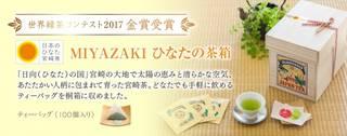 収納家具としても国内外で人気の茶箱をイメージし、桐製の...