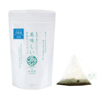 農林水産大臣賞を受賞した新緑園の茶鑑定力 9段 茶匠 ...