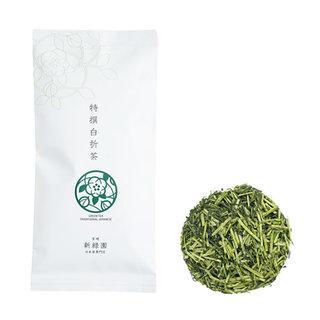 特撰白折茶100g【SR8】 美味しい日本茶・緑茶のお取り寄せ・通販 新緑園 (4413)