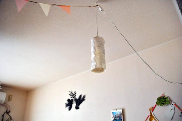 ほぼ無料でできる!エコでおしゃれなランプシェードの作り方をご紹介!【連載#うちのこだわり】