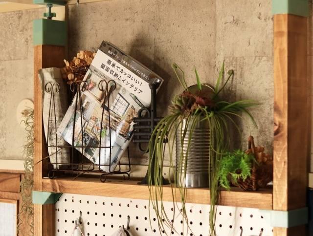 雑誌で表紙を飾る!インテリア・DIY・リメイク術のスペシャリスト【sayo】さんをご紹介!