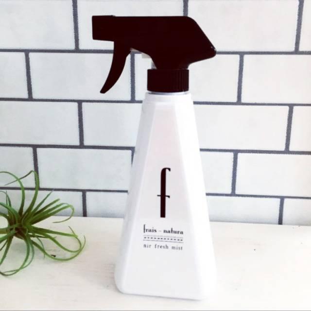 話題沸騰!オシャレで安全成分のみを利用している除菌消臭スプレーをチェック!