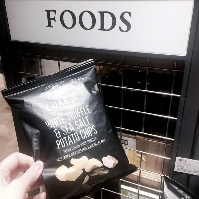 ポテトチップスの袋も黒!
