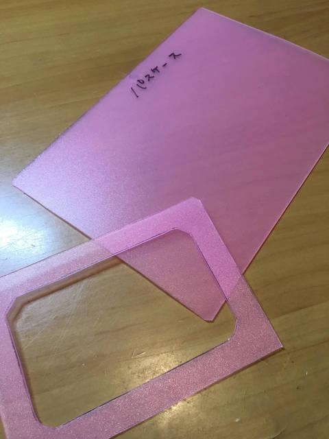 パスケースのPPシート型紙