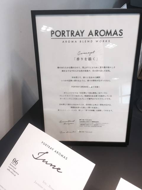 PORTRAY AROMAS