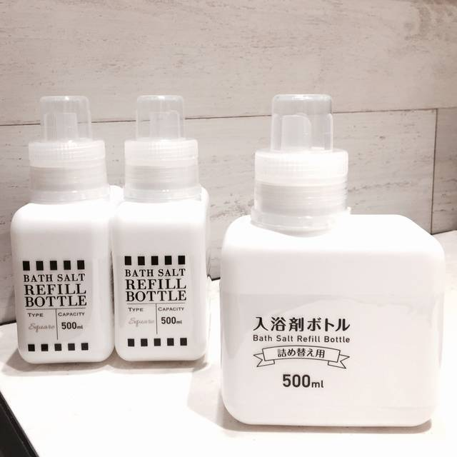 入浴剤ボトルのシリーズ
