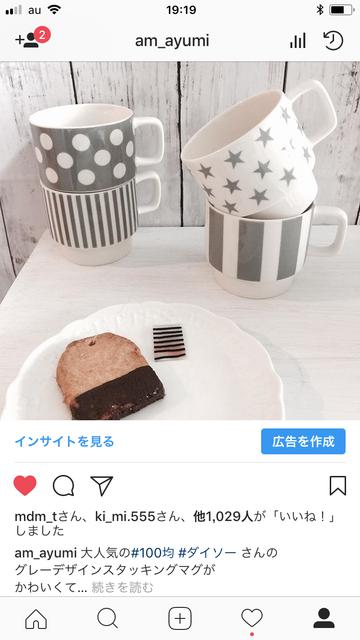 インスタ映え☆人気写真