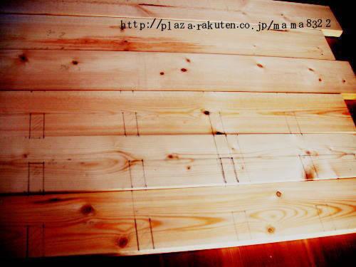 雑貨を飾るのに便利!奥行8.7㎝の格子棚 | DIYREPi(ダイレッピ) (4529)