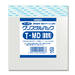 【楽天市場】クリスタルパック HEIKO/シモジマ テープ付きOPP袋(透明袋) T-MD(録音用)(T9-8) (100枚入):ラッピング倶楽部