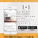 写真から直接商品が購入できるSNS・ネットショップ一体型のアプリ | +genic(ジェニック)