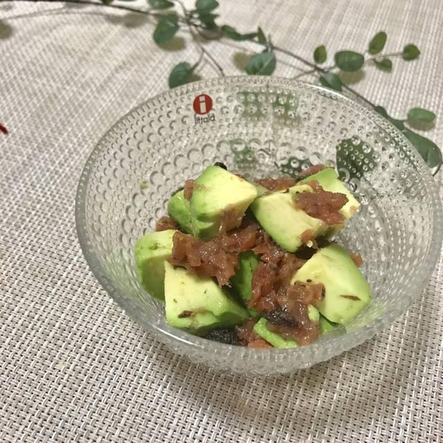 アボカドと梅干しだけ*簡単おつまみ by hana525 【クックパッド】 簡単おいしいみんなのレシピが285万品 (551)