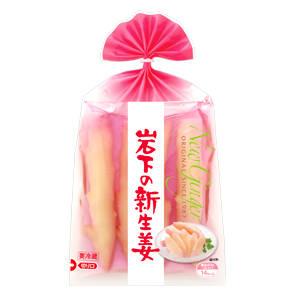 イワシタといえばコレ!新生姜のフレッシュな味わいは、イ...