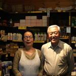日本で一番種類が多いハーブ園を目指して。 熱川ハーブテラス 楠山哲男さん
