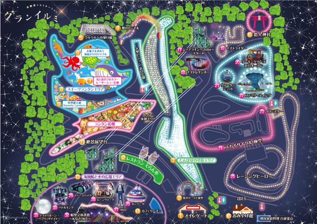 グランイルミ全体地図