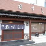 漁師さんすらも知らないネタ、本格的な寿司屋では珍しい注文用タブレットの導入、本当のお客様目線とは何か??『藤すし』岩崎成希さん