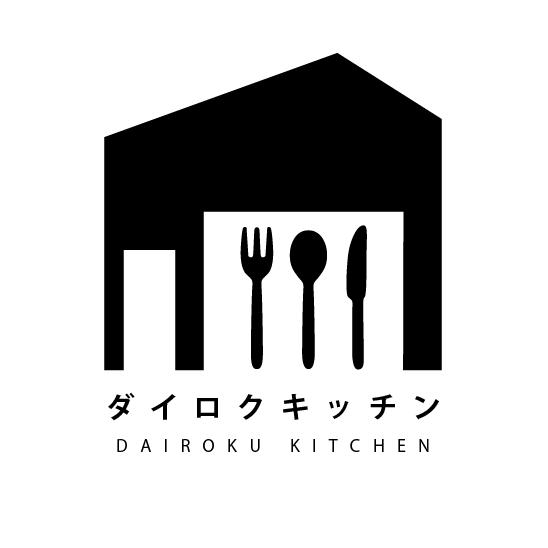 ダイロクキッチン