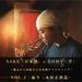 【限定60名】SAKE(日本酒)x NOMY(学) VOL.2 | 而今(木屋正酒造合資会社)