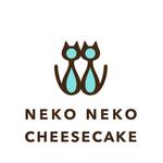 【おうちカフェにぴったり!】ねこの形のチーズケーキ専門店「ねこねこチーズケーキ」が神奈川県・愛知県・三重県に登場! 贈りたくなる可愛い本格チーズケーキが誕生しました!