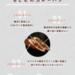 """初日完売御礼!本日初日を迎えた「ISETAN カレーフェス 2020」にて""""焼きたて""""の「もとむのカレーパン」初日販売予定分が開始2時間で完売!"""