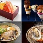 食欲の秋!! 北海道の絶品グルメが約70店舗、大集結。北海道まるごとフェアinサンシャインシティ2020