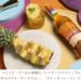 幸せあふれるケーキのワクワク感を閉じ込めたウイスキー!「グレンモーレンジィ ケーク」2020年11月4日(水)より限定発売。ドミニク・アンセルとの遊び心いっぱいのコラボレーションレシピも実現!