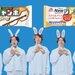 """""""チョコミミ"""" が付いた 「 バニラモナカジャンボ 」 を 真っ白な""""ウサミミ""""姿で紹介。「 チョコモナカジャンボ」「バニラモナカジャンボ」 関ジャニ∞ 新 TV CM 公開"""