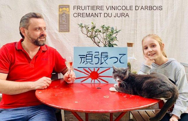 フランス・ジュラ地方の生産者『フリュイティエーレ・ヴィ...