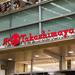 BEAUTY & RELAXATION WEEKS | ジェイアール名古屋タカシマヤ
