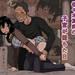 『佐々木夏美の子宮が堕ちた日』Iris art【叔父さんとの浮気セックスでイキ堕ちる巨乳若妻!】