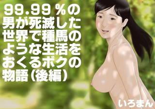 【FANZA(ファンザ)/(旧DMM.R18)】99....