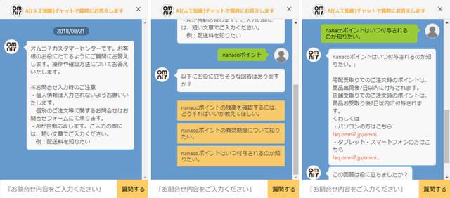 【サービス提供イメージ】