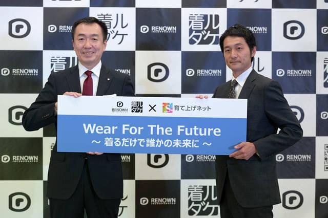 9月13日開催の記者発表会。左から『着ルダケ』中川智博...