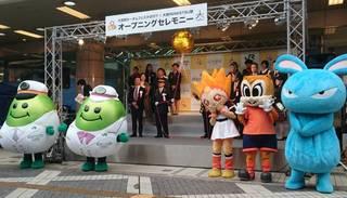 大宮駅オータムフェスタ2017×大宮RENKETSU祭オープニングセレモニー