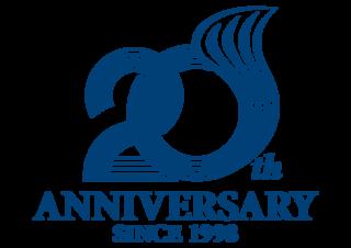 『大宮アルディージャ』クラブ創立20周年!