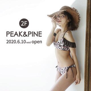 アルシェ2F 水着専門ショップ『PEAK&PINE』がOPEN!