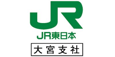 JR東日本大宮支社