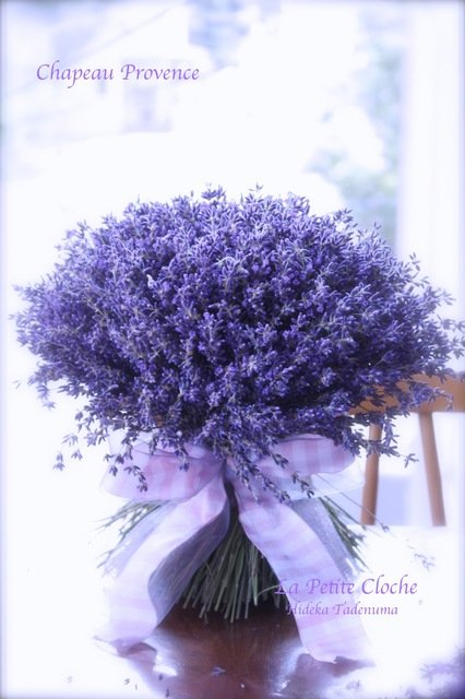 ラベンダーのブーケ | La petite cloche fleur - プチ・クローシュ (1967)
