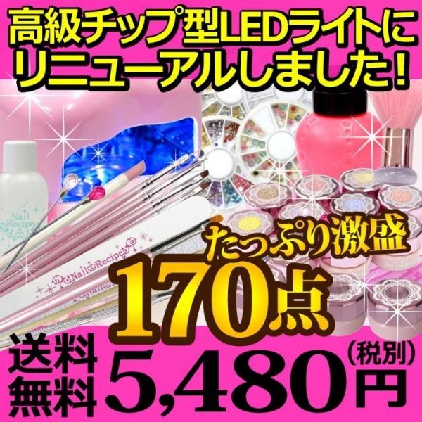 ¥5,918(税込)