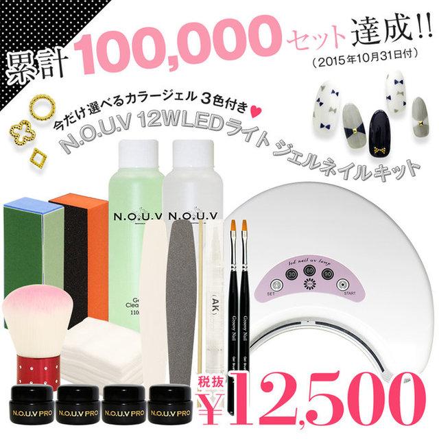 ¥13,500(税込)